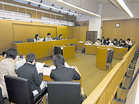 Introduction to the School of Law