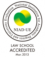 LAW SCHOOL ACCREDITED2013